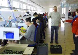 В Одеській області робитимуть деталі для електрокарів в ЄС