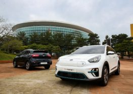 Kia представила новий електрокросовер e-Niro '2' Long Range