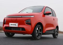 Китайці показали дешевий і стильний електромобіль