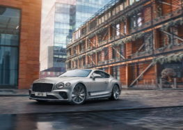 Bentley Continental представили в топовій версії