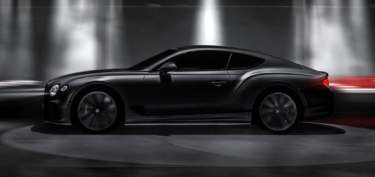 Яким буде найшвидший автомобіль Bentley (відео)