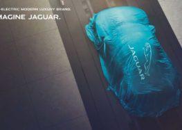 Компанія Jaguar шукає партнера для переходу на електрокари