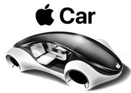Apple більше не шукає автовиробника