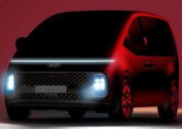Hyundai показала новий мінівен Staria