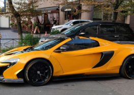 Найбільш ексклюзивний суперкар України виставили на продаж