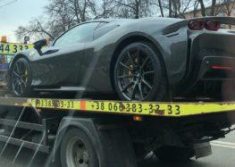 1000-сильний Ferrari SF90 Stradale вже в Україні