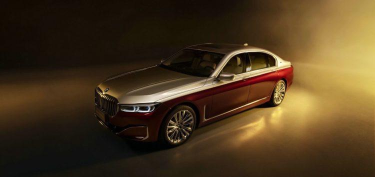 Компанія BMW представила ексклюзивний лімузин
