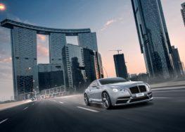 Bentley побудує свій перший житловий хмарочос у Маямі