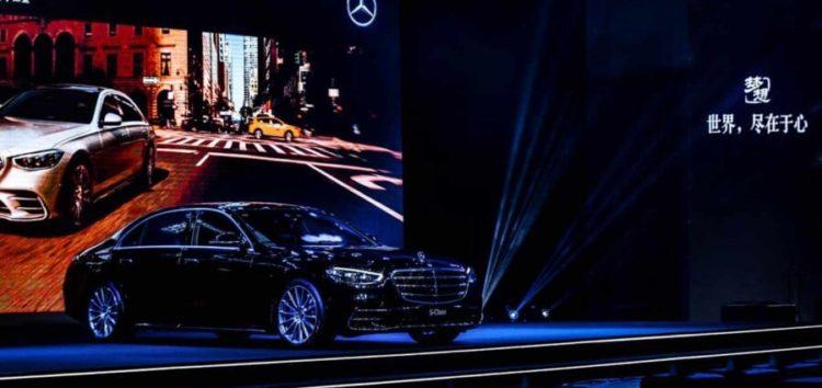 Mercedes випустив новий S-Class