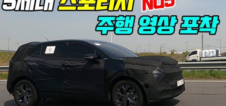 На відео було знято рестайлінгову версію Kia Sportage