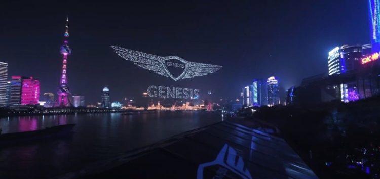 Genesis поставила рекорд Гіннеса, запустивши одночасно 3281 дронів (відео)