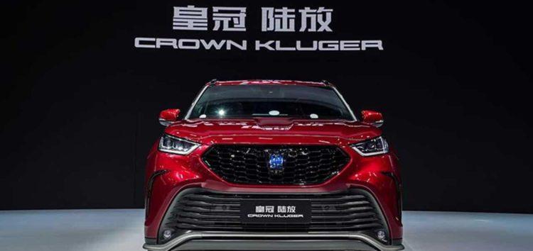 Новий автомобіль Toyota Crown став кросовером