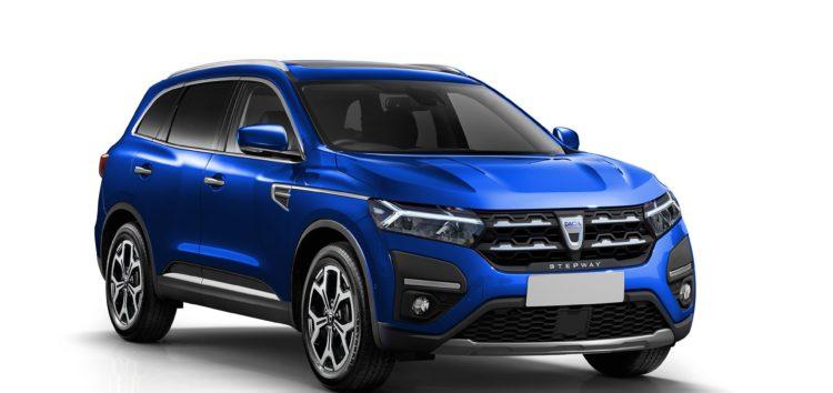 Кросовер Dacia Duster випустять в семимісній версії