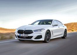 Оновлений BMW 8 серії Gran Coupe випустять в колекційному виданні