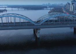 Достроит ли Укравтодор Дарницкий мост? (Видео)