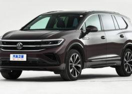 Volkswagen випустив новий кросовер Talagon
