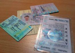 Нещодавно в Україні почали видавати оновлене посвідчення водія