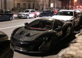 У столиці помічений суперкар дорожче $5 млн