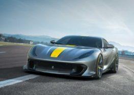 Був помічений найекстремальніший Ferrari