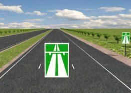 Біля кордонів з ЄС створять автомагістраль