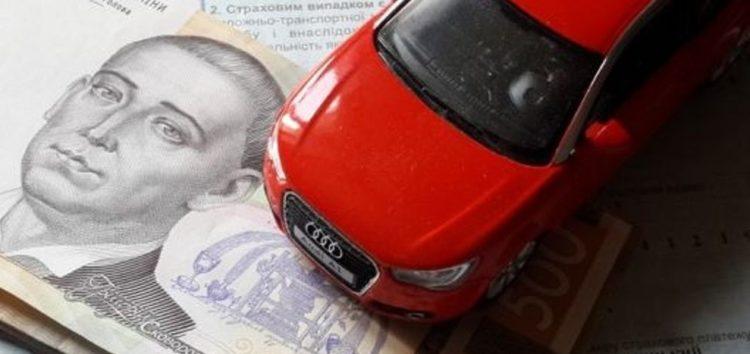 Новий законопроект про виплати страхової при ДТП