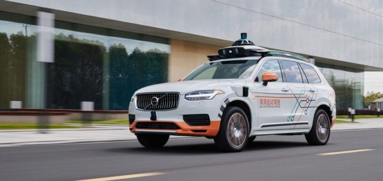 Volvo і Didi спільно розробляють роботаксі