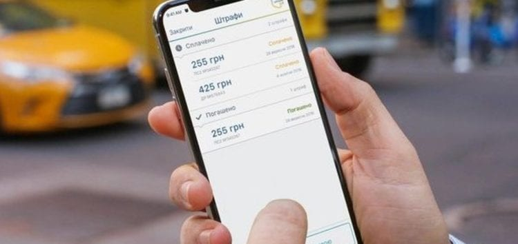 Сплатити штраф тепер можуть і власники iPhone
