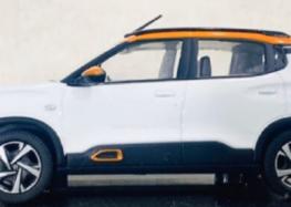 У інтернеті з'явилися фото нового кросовера Citroen C3