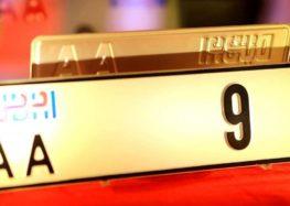 Гарний номер був проданий в Дубаі за $10 млн