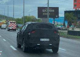 На українських дорогах випробовують невідомий кросовер