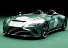Aston Martin представив ексклюзивну новинку