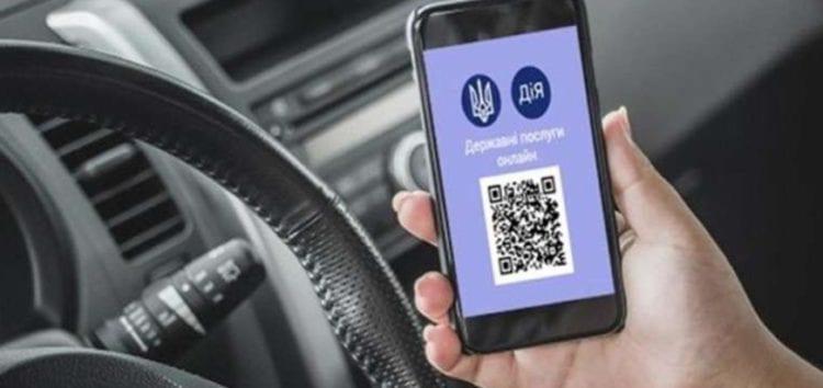 В Україні можна замінити водійське посвідчення в пару кліків
