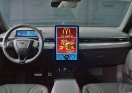 Ford буде показувати водіям ще більше реклами