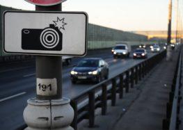 1500 камер фиксации планируется установить до 2024 года