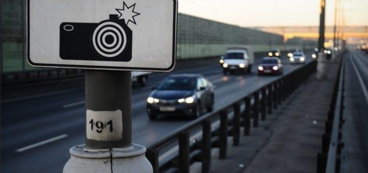 1500 камер фіксації планується встановити до 2024 року