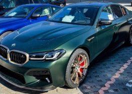 В Україну завезли незвичайний BMW