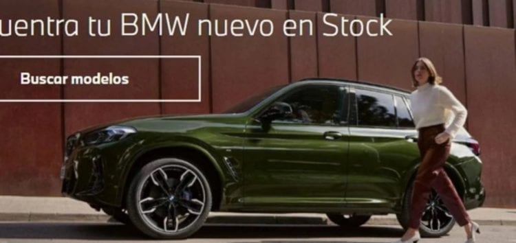 BMW випадково представила оновлений BMW X3 2022 року