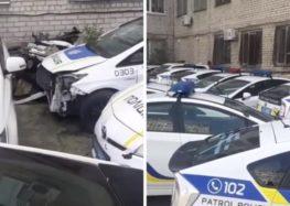 В Україні знайшли звалище розбитих поліцейських машин