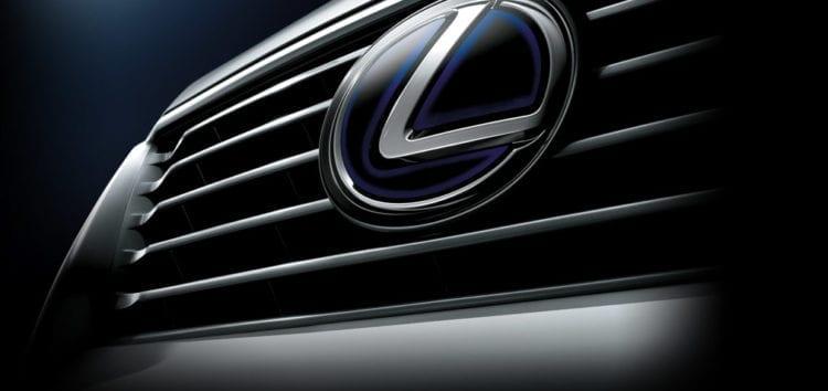 Lexus представить новий LX