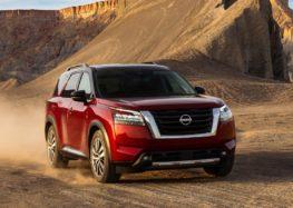Nissan продемонстрував новий Pathfinder