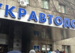 Водії виграють в судах проти Укравтодору