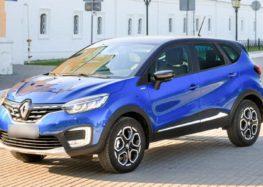 Показали яким буде оновлений Renault Captur