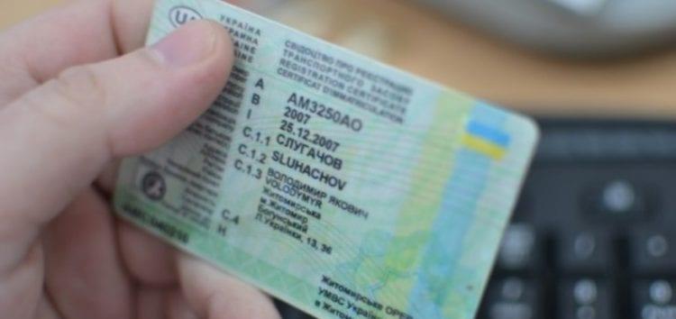 З українськими «правами» більше не можна в Італію