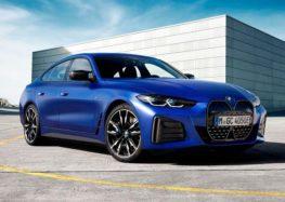 BMW показала електроспорткар на 544 к. с.