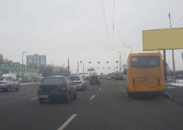 Підписано меморандум щодо Київської обхідної дороги
