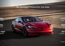 Tesla Model S Plaid офіційно виїхала з двох секунд