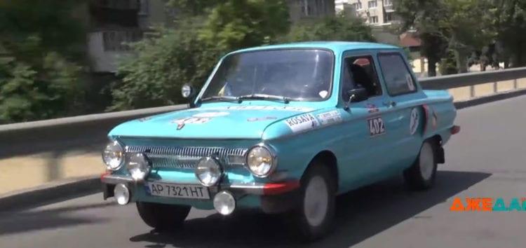 «Запорожець» з України відправиться до Монако