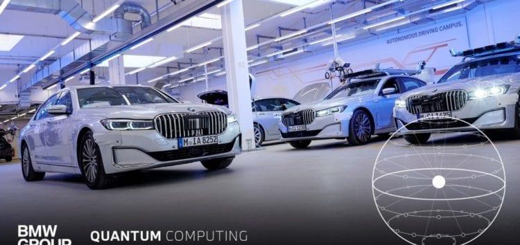 BMW зробила конкурс на кращий квантовий автомобільний проект