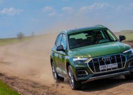 Компанія Audi представила оновлений Q5