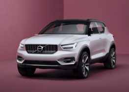 Нові автівки Volvo будуть носити власні імена